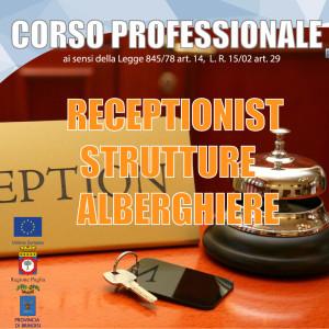 reception_cor
